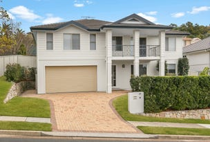 26 The Park Chase, Valentine, NSW 2280