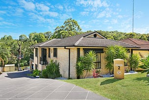 2 Parakeet Close, Tingira Heights, NSW 2290