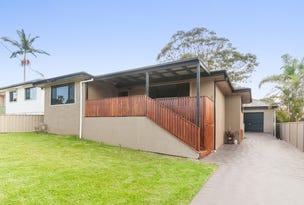 70 Landy Drive, Mount Warrigal, NSW 2528