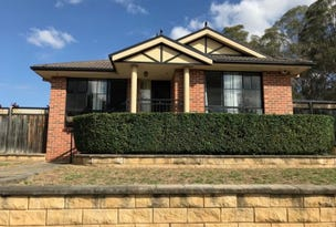 25 GLENFIELD DRIVE, Currans Hill, NSW 2567