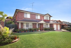 1 Armytage  Place, Glen Alpine, NSW 2560