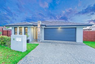 14 Ribblesdale Place, Gumdale, Qld 4154