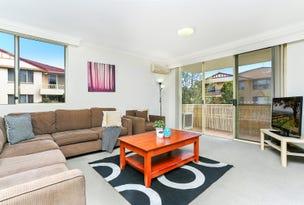 498/83-93 Dalmeny Avenue, Rosebery, NSW 2018