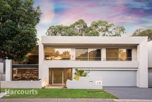 29 Brighton Drive, Bella Vista, NSW 2153
