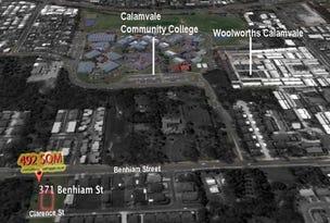 12 Clarence Street, Calamvale, Qld 4116