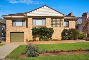 17 Walker Street, East Lismore, NSW 2480