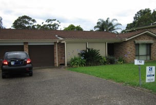 92 Lyndhurst Drive, Bomaderry, NSW 2541