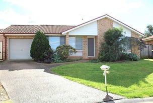 80 Corvus Road, Hinchinbrook, NSW 2168
