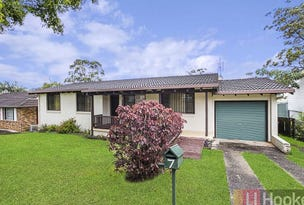 7 James Carney Crescent, West Kempsey, NSW 2440
