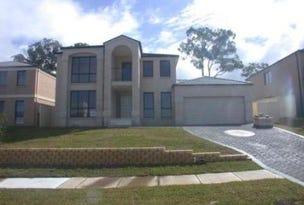 12 Warrigal Road, Woongarrah, NSW 2259