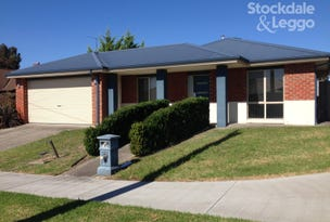 32A Collins Street, Morwell, Vic 3840