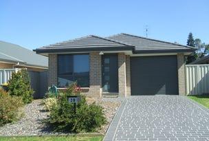 2B Banool Circuit, Bomaderry, NSW 2541