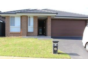 12 Akuna St, Gregory Hills, NSW 2557