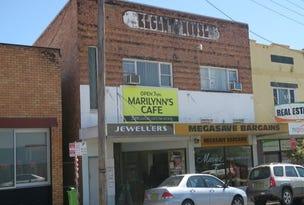 17 Wallace St, Macksville, NSW 2447