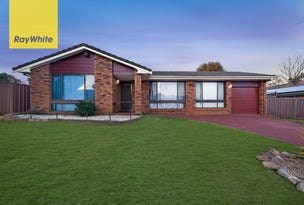64 Duncansby Crescent, St Andrews, NSW 2566