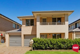 5 Pandorea Street, Claremont Meadows, NSW 2747