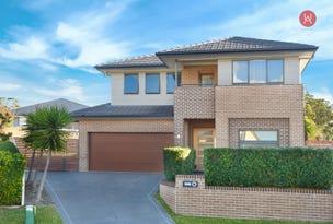 8 Wade Close, Luddenham, NSW 2745