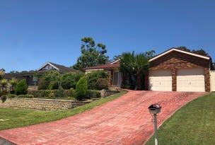 12  Meadow Road, Watanobbi, NSW 2259