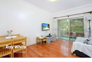 9/10 King Street, Kogarah, NSW 2217