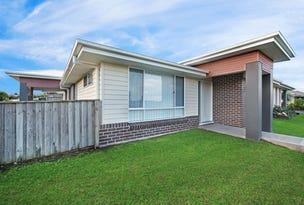 37 Kite Street, Aberglasslyn, NSW 2320