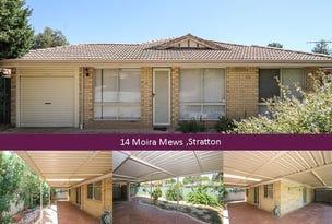 14 Moira Mews, Stratton, WA 6056
