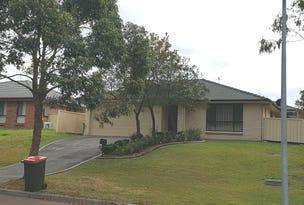 228 Denton Park Drive, Aberglasslyn, NSW 2320