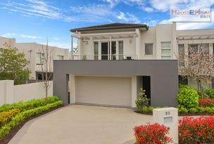 85 Brighton Drive, Bella Vista, NSW 2153