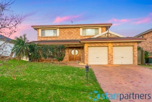7 Sciarra Crescent, Acacia Gardens, NSW 2763