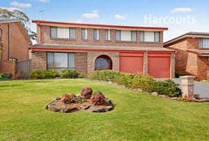 50 Denison Street, Ruse, NSW 2560