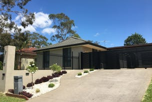 14 Romilly Place, Ambarvale, NSW 2560
