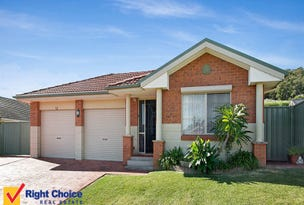 15 Wolfgang Road, Albion Park, NSW 2527