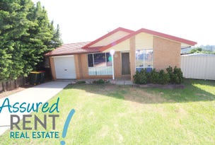 6 Sikes Place, Ambarvale, NSW 2560