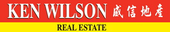 Ken Wilson Real Estate - BOX HILL