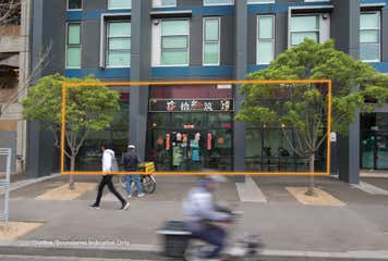 Chinese Restaurant, 804 Swanston Street Carlton, VIC 3053