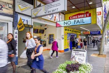 71 Burwood Road Burwood, NSW 2134