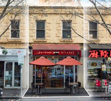 469 Elizabeth Street, Melbourne, Vic 3000