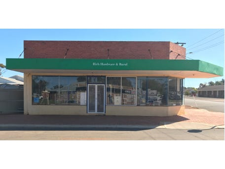 Ilich Hardware & Rural, 29-31 Rankin Street, Kondinin, WA 6367