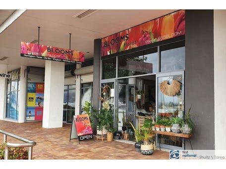 Blooms Florist, Shop 5/53A Manning Street, Taree, NSW 2430