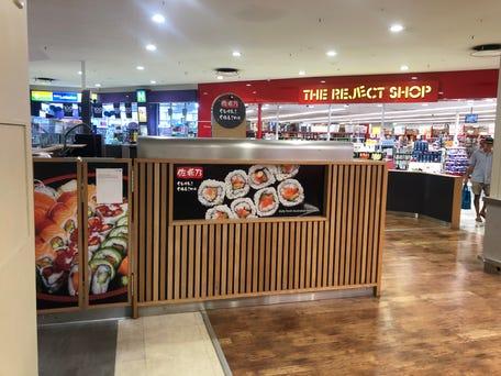 Kiosk 'Sunnyside Mall' 42-56 Wollumbin Street, Murwillumbah, NSW 2484