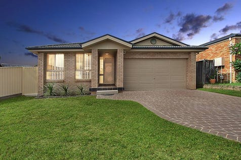 16 Washpool Crescent, Woongarrah, 2259, Central Coast - House / Great Size Block - Wide Side Access / Garage: 2 / Dishwasher / Ensuite: 1 / P.O.A