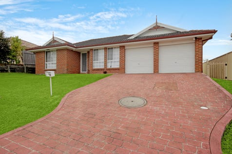7 Richard Avenue, Mardi, 2259, Central Coast - House / &SOLD by CRAIG FISHER 'Friendly Auction' System / Garage: 2 / Air Conditioning / $550,000