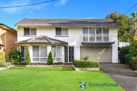 30 Wairakei Road, Wamberal, 2260, Central Coast - House / The best of beachside living / Garage: 3 / P.O.A