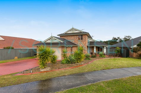 7 Mooball Road, Woongarrah, 2259, Central Coast - House / IDEAL FAMILY HOME IN THE RIGHT LOCATION! / Garage: 2 / Secure Parking / Air Conditioning / Toilets: 2 / $570,000