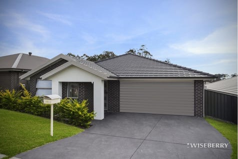 16 Voyager Street, Wadalba, 2259, Central Coast - House / I'VE GOT YOU COVERED! / Garage: 2 / $560,000