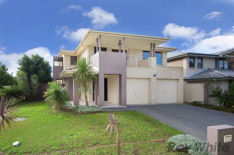 2 Cascades Road, Woongarrah, 2259, Central Coast - House / Entertain in Style / Garage: 2 / Toilets: 3 / $730,000