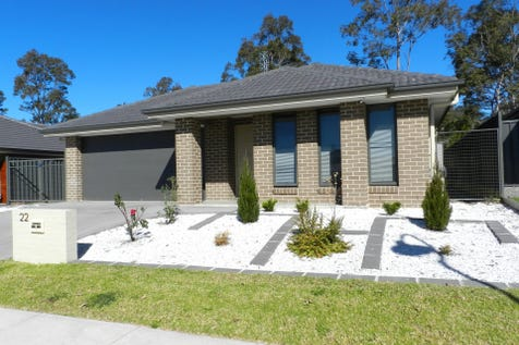 22 Clydesdale Street, Wadalba, 2259, Central Coast - House / Under Contract- Contact Joe Conde 0401 808 008 / Courtyard / Deck / Fully Fenced / Shed / Garage: 2 / Remote Garage / Secure Parking / Air Conditioning / Broadband Internet Available / Built-in Wardrobes / Dishwasher / Ensuite: 1 / Living Areas: 1 / $560,000