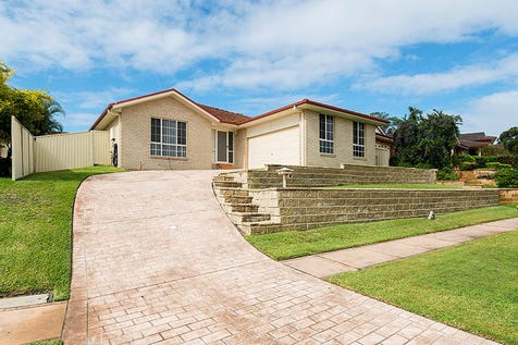 2 Lupin Close, Woongarrah, 2259, Central Coast - House / Bright Family Home With Huge Living Proportions! / Fully Fenced / Garage: 2 / Remote Garage / Air Conditioning / Built-in Wardrobes / Dishwasher / Ensuite: 1 / P.O.A