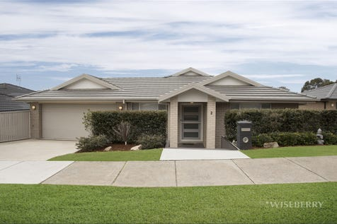2 Maroubra Close, Wadalba, 2259, Central Coast - House / WHAT DREAMS ARE MADE OF / Garage: 2 / $710,000