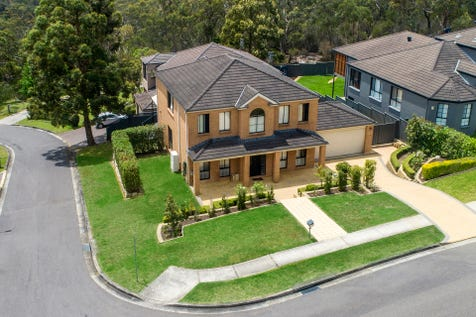 2 Mowbray Place, Kariong, 2250, Central Coast - House / Executive home with generous proportions in an enviable location! / Garage: 2 / P.O.A