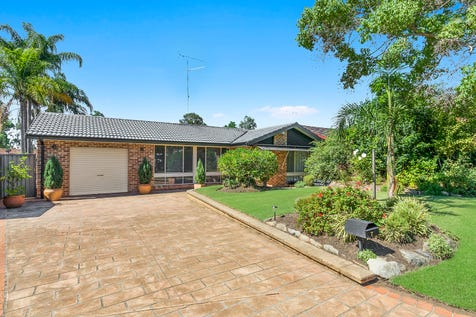 7 Supply Place, Bligh Park, 2756, Western Sydney - House / Beautiful Family Home in quiet cul de sac ******OPEN HOME THIS SATURDAY****** / Balcony / Swimming Pool - Inground / Garage: 1 / Secure Parking / Air Conditioning / Toilets: 2 / $785,000